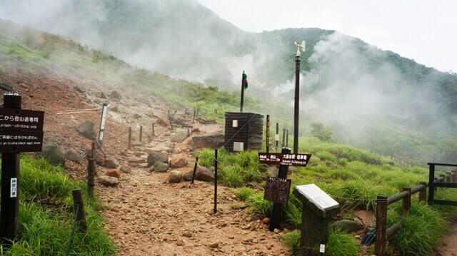有毒ガスのある大湧谷