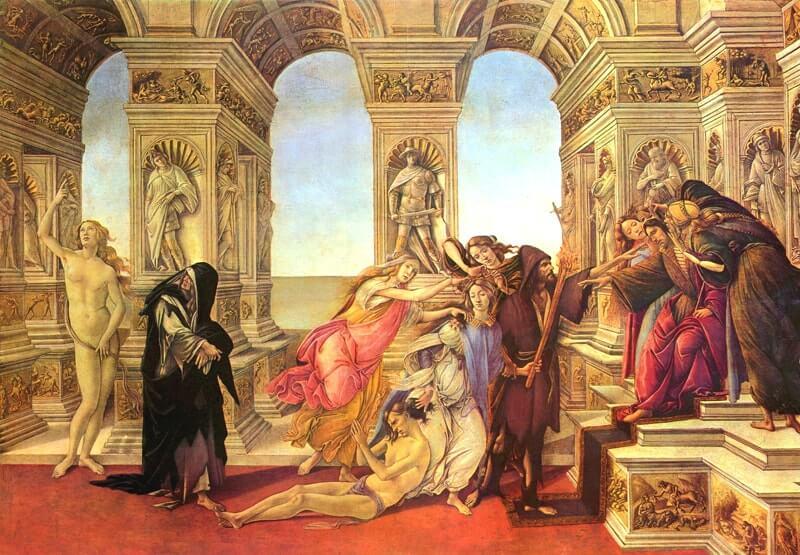 アペレスの誹謗